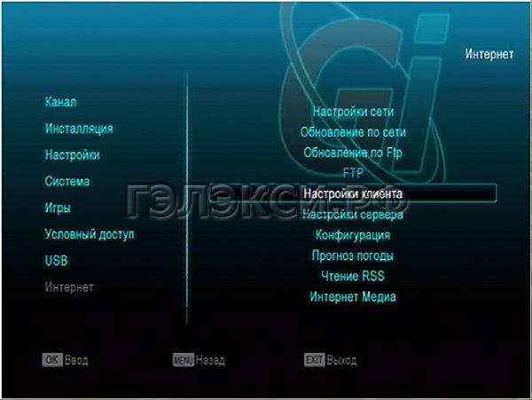GI HD Micro