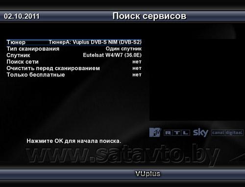 Голден интерстар 890 отправка sid закачать бесплатно игу игровые автоматы