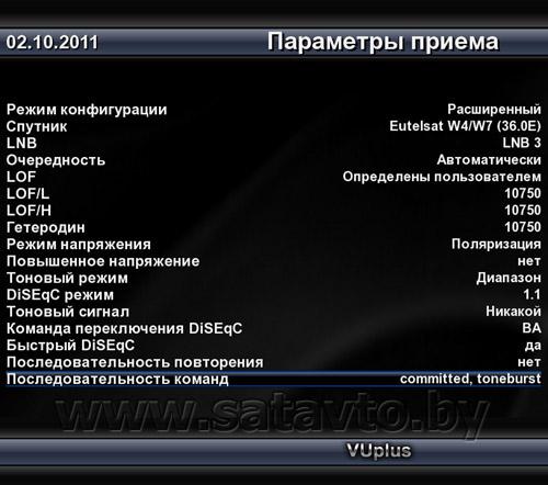 Eutelsat 36 гетеродин