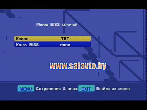 Biss Code Для Перец