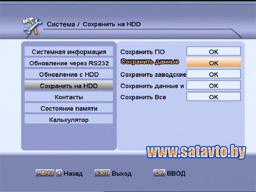 диетолог перевод