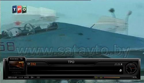 Sunray4 HD se