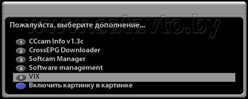 Итак начнем: 1 качаем вложенный ниже аттач и находим в нем newcamdlist (plagin/keys/)